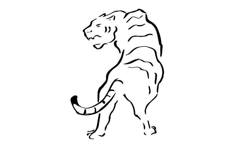 A tiger in small brush strokes